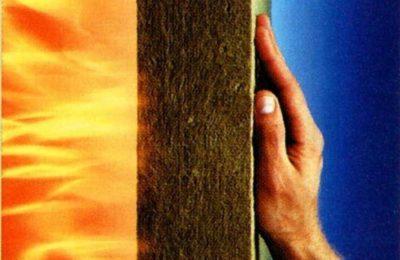 Миеральная вата – свойства и характеристики