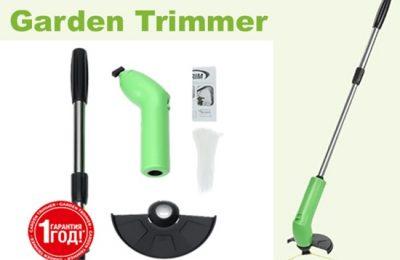 Garden Trimmer купить