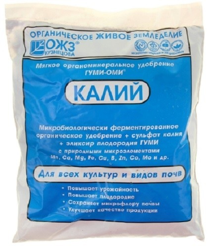Гуми-Оми Калий Сульфат калия