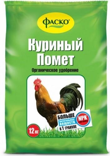 Удобрение органическое сухое «Куриный помёт» Фаско