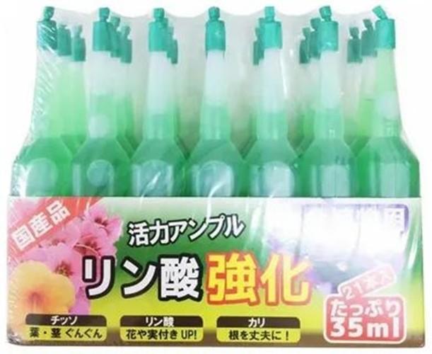IRIS OHYAMA INC Удобрение японское Зеленое Универсальное_result